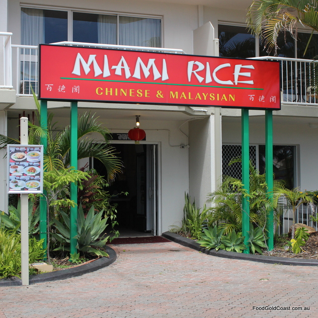 Miami Rice_view from street